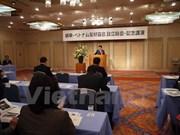 Vietnam y prefectura nipona establecen asociación amistosa