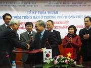 Experimentan enseñanza de coreano en escuelas vietnamitas