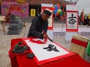 En Hanoi acto de comienzo de escritura en Año Nuevo Lunar