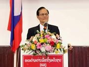 Laos anuncia principales contenidos de próximas elecciones generales