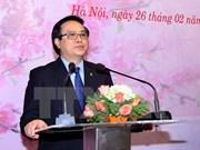 PCV continuará fomentando lazos con partidos políticos de otros países