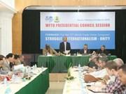 Consejo Presidencial de FSM apoya posición vietnamita en asunto de Mar del Este