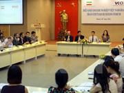 Vietnam e Irán promoverán cooperación en petroquímica durante visita del presidente