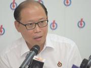 Singapur realizará elección adicional