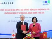 Banco japonés apoya a pequeñas y medianas empresas vietnamitas