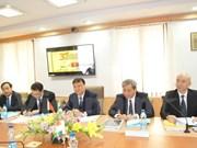 Vietnam y la India buscan expandir cooperación comercial