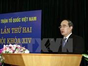 Celebran en Vietnam conferencia consultiva en preparación de elecciones legislativa