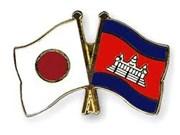 Japón financia proyecto de infraestructura de transporte en Camboya