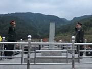 Vietnam y China continúan actividades de intercambio de defensa fronteriza