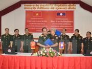 Vietnam entrega a Laos portal electrónico de defensa
