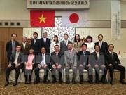 Fundan Asociación de Amistad Japón-Vietnam de Mimasaka