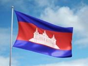 Parlamento camboyano aprueba borrador de la ley sindical