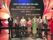 Honran a personas destacadas en campaña de seguir el Presidente Ho Chi Minh