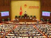 Última sesión de onceno período de reuniones parlamentarias