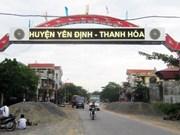 Primer distrito de Thanh Hoa declarado como nuevo campo