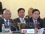 Asiste Vietnam a conferencia de presidentes de parlamentos Asia- Europa