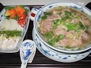 Semana de Gastronomía vietnamita en Venezuela