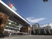 Televisión vietnamita abre oficina representativa en Estados Unidos