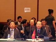 Seguridad regional, tema central en reunión de funcionarios militares de ASEAN
