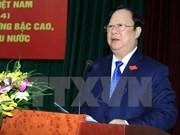 Contribuye Asociación de Amistad Vietnam-Brasil a nexos bilaterales