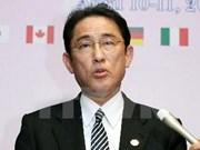 Canciller japonés declara su apoyo a Comunidad Económica de ASEAN