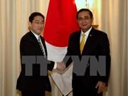 Japón anuncia ayuda de siete mil millones de dólares para la subregión de Mekong