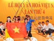 Aumenta número de vietnamitas residentes en Sudcorea