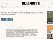 Prensa rusa: Hanoi y Moscú aspiran a aumentar el intercambio comercial