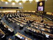 Asamblea Nacional de Tailandia aprueba nueva ley de energía nuclear