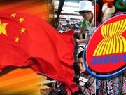 Relaciones ASEAN- China en avance sin cesar