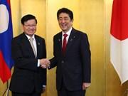 Dispuesto Japón de apoyar a Laos en cargo de presidente de ASEAN