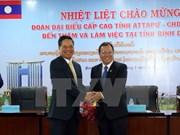 Provincias de Vietnam y Laos robustecen cooperación en inversión