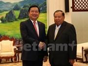 Dirigente partidista de Ciudad Ho Chi Minh resalta cooperación con Laos