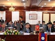 Fortalecen los vínculos entre Ciudad Ho Chi Minh y Laos
