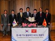 Vietnam y Sudcorea impulsan cooperación en procesamiento alimentario