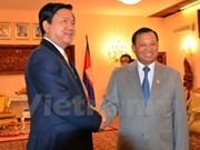 Ciudad Ho Chi Minh y Phnom Penh amplían cooperación