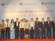 Efectúan foro sobre derechos de autor entre Vietnam y Sudcorea