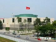 Japón ayuda a Vietnam en establecimiento de biblioteca parlamentaria