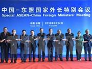Mar del Este: contenido principal de Conferencia de Cancilleres ASEAN- China