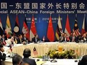 Países de ASEAN alcanzan consenso sobre comunicado de prensa conjunto