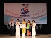 Viet Nam News marca 25 años de desarrollo con Orden de Trabajo