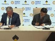 Vietnam y Rusia firman acuerdo de suministro de petróleo