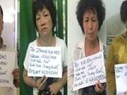 Cuatro extranjeros detenidos en Ciudad Ho Chi Minh por fraude