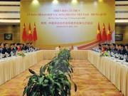 Fomento de asociación estratégica integral con China: gran prioridad de Vietnam