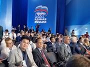 Delegación de Vietnam asiste al Congreso del Partido Rusia Unida