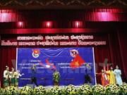 Jóvenes de Vietnam y Laos robustecen lazos de amistad