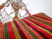 Arte de tejido de la comunidad minoritaria Ma en Vietnam