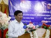 Concluye encuentro amistoso entre jóvenes de Vietnam y Laos