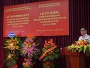 Vietnam y Filipinas celebran aniversario del establecimiento de nexos