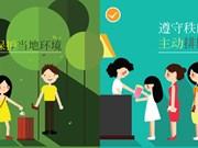 Lanzará turismo de Da Nang normas de conducta en idioma chino
